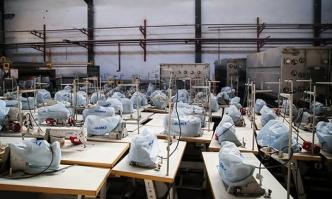 karkhaneh-Factory